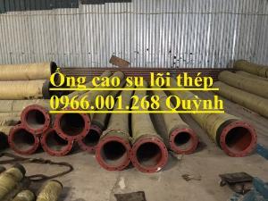 Địa chỉ bán ống cao su lõi thép hút cát, hút nước phi 100,phi 114, phi 125,phi 150,phi 200,phi 250,phi 300