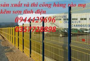 Hàng rào lưới thép hàn D5 a 50x150, 50x200 mạ kẽm sơn tĩnh điện.