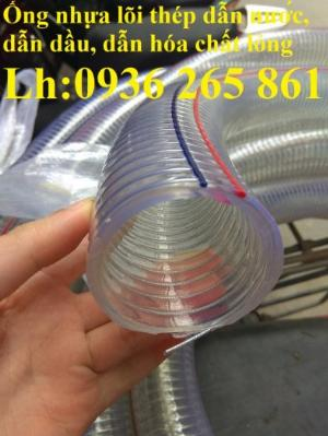 Mua ống nhựa PVC có gia cố lõi thép dẫn dầu
