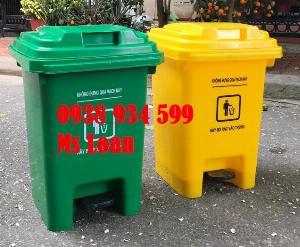 Thùng rác 25l đạp chân y tế,thùng rác y tế đạp chân 25l giá rẻ