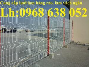Mua lưới thép làm hàng rào bảo vệ