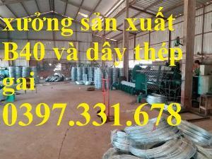 Sản xuất lưới B40, B40 mạ kẽm, B40 bọc nhựa khổ 1m, 1,2m, 1,5m, 1,8m... mới 100%
