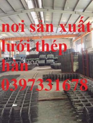 Lưới thép hàn, lưới thép hàn ô vuông D4a150x150 dạng tấm, dạng cuộn có sẵn