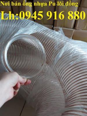 Mua ống nhựa lõi đồng dùng cho hệ thống hút bụi công nghiệp