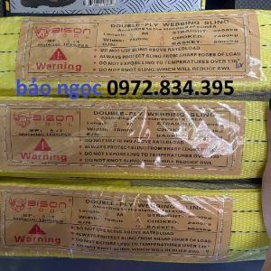 2021-04-12 20:53:50  1  Dây cáp vải cẩu hàng bản dẹp 3 tấn 6 mét hệ số an toàn 5:1 229,000