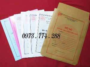 Bán hồ sơ cán bộ, công chức, viên chức - Mẫu B07-BNV thông tư số 07/2019 ngày 01/06/2019