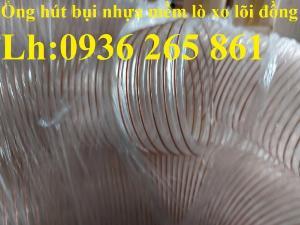 Giá ống nhựa Pu lò xo lõi đồng phi200 dùng cho quạt hút bụi công nghiệp
