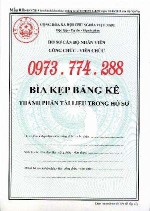 Bán bìa kẹp hồ sơ cán bộ nhân viên công chức - viên chức (Mẫu 01b-bnv/2019)