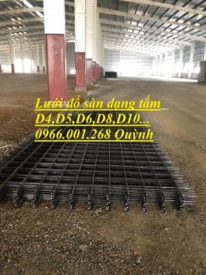 Lưới thép hàn D4 ô 100, Lưới thép hàn ô 150, Lưới thép hàn D4 ô 200 dạng tấm , dạng cuộn giá rẻ