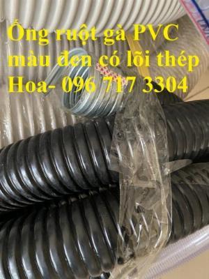 Sản xuất và phân phối ống ruột gà lõi thép bọc nhựa giá rẻ
