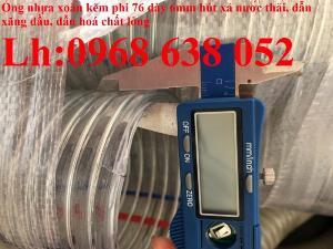 Mua ống nhựa mềm lõi thép phi76 dày 6mm giá rẻ