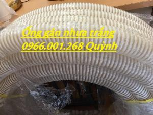 Các loại ống gân nhựa trắng , ống cổ trâu ,ống hút hạt nhựa D 34, D 50, D 60,D 76,D 90,D 100 giá rẻ