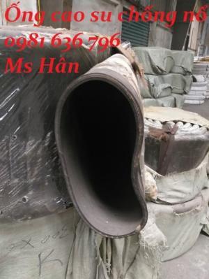Ống cao su bố vải , hút nước chịu áp lực D250