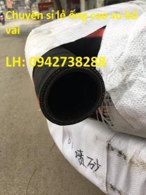 ống cao su bố vải phi 16 giá ưu đãi giao hàng toàn quốc