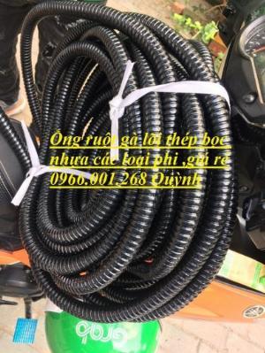 Giá ống ruột gà lõi thép bọc nhựa PVC , ống ruột gà luồn dây điện DN 25, DN32 ,DN 38 giá tốt