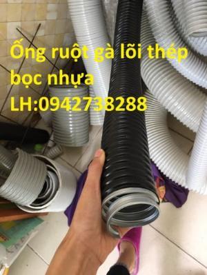 ống ruột gà lõi thép bọc nhựa phi 16 giá ưu đãi