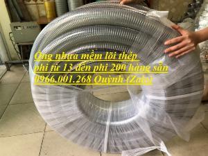 Ống nhựa lõi thép chịu nhiệt cao phi 20,phi 25,phi 32,phi 38,phi 42,phi 50,phi 60,phi 76 và các phi khác,giá rẻ