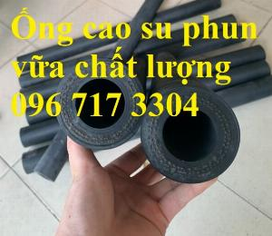 2021-05-12 15:12:40  3  Phân phối ống cao su phun vữa dùng cho máy phun vữa 1,500,000