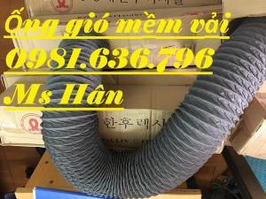 Ống gió mềm D100 , ống gió có lõi thép D100.