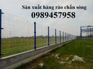 Lưới hàng rào mạ kẽm khổ 1,5m x 2m, theo đơn hàng