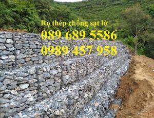 Chuyên sản xuất rọ đá mạ kẽm, thảm đá, rồng đá mạ kẽm kè đường, Rọ thép kè sông