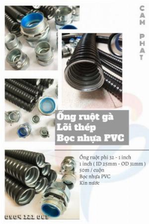 Ống ruột gà lõi thép bọc nhựa PVC loại 1 inch ( D32)