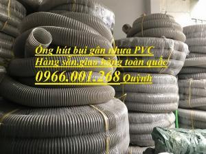 Ống gân nhựa PVC hút bụi phi 60, phi 76,phi 90,phi 100,phi 114,phi 125,phi 150,phi 200 giá rẻ