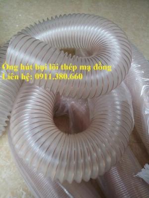 Ống hút bụi PU lõi thép mạ đồng D40, D50,... D400, 10m/cuộn- NMH8
