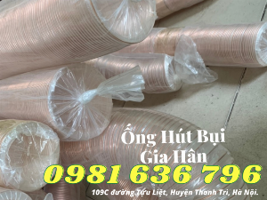 Ống hút bụi công nghiệp ống hút bụi lõi đồng huritra