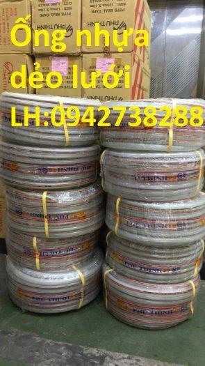 Nơi bán ống nhựa dẻo lưới PVC giá cạnh tranh, giao hàng toàn quốc