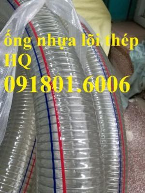 Nơi sàn xuất ống nhựa lõi thép PVC, ống nhựa lõi thép Hàn Quốc mới 100%