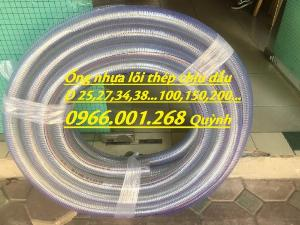 Kho phân phối ống nhựa lõi thép, ống nhựa xoắn kẽm phi 50 cuộn dài 50 mét độ dày 3mm,4mm
