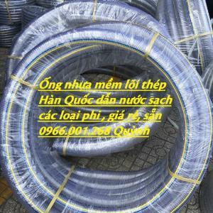 Ống nhựa lõi thép phi 42 , ống nhựa xoắn kẽm phi 42 dày 3.5 mm hàng sẵn giá rẻ