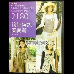 Sách hướng dẫn đan và móc len - Mã số 10881