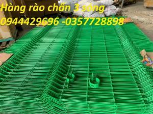 Hàng Rào Lưới Thép Hàn Mạ Kẽm Sơn Tĩnh Điện D5 A 50X150, 50X200