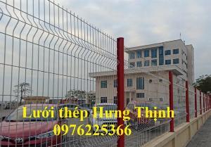 Lưới thép hàng rào chấn sóng D5 A50x200, D4 A50x150
