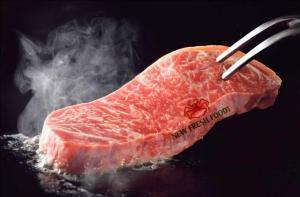 2021-06-19 15:24:09  4  Thăn Ngoại Bò Fuji Nhật Bản - New Fresh Foods 740,000