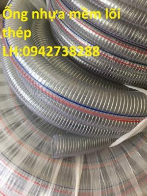 ống nhựa mềm lõi thép phi 48, phi 50,phi 55 giá ưu đãi, giao hàng toàn quốc