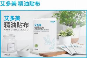 Miếng dán tinh dầu Atomy Ethereal Oil Patch
