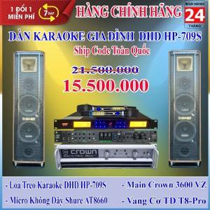 Dàn Karaoke Gia Đình DHD HP-709S - Huynh Phát Audio