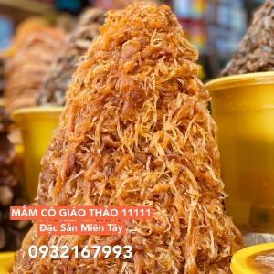 Mắm Thái Đặc Biệt Châu Đốc 500gram