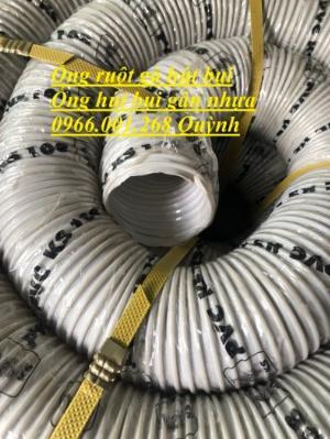 Ống hút bụi gân nhựa, ống ruột gà hút bụi phi 100mm, cuộn dài 30m hàng sẵn