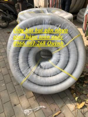 Ống gân nhựa hút bụi , ống hút bụi cho máy CMC ngành gỗ phi 168 mm , cuộn dài 30m