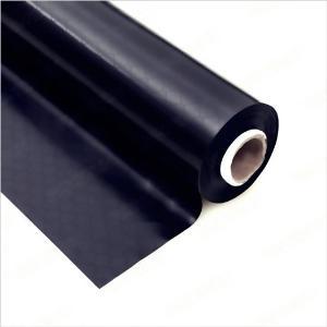 Màn nhựa PVC ô mắt cáo