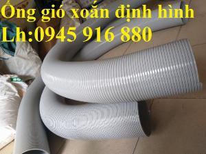 Mua ống gió xoắn định hình sử dụng dẫn khí lạnh cho cả người và làm mát linh kiện, máy móc điện tử tại Hà Nội