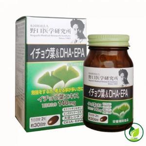 Bổ não Noguchi DHA EPA Ginkgo Nhật Bản