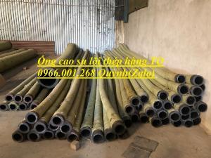Ống rồng, ống cao su lõi thép bơm bê tông phi 114 dài 6m, 7m, 8m hàng Trung Quốc , luôn sẵn giá tốt
