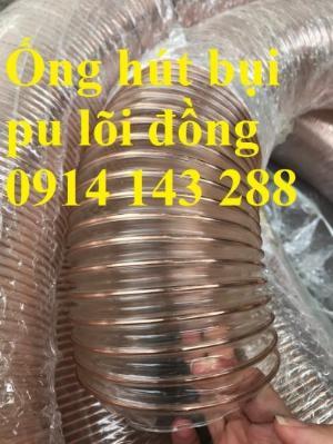 Ống hút bụi PU lõi thép mạ đồng phi 76mm chất lượng cao