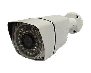 FW7900-FAF Camera bullet IP 2MP ống kính cố định