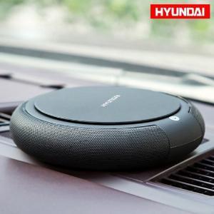 Máy lọc không khí, Máy làm sạch không khí ô tô phòng ngủ Hyundai